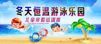 betway体育注册西汉姆恒温泳池少儿游泳速成班火热开班!