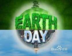 【会展航洋店】4.22世界地球日,航洋城南广场一起低碳骑行