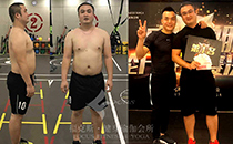 他们增肌减脂二十斤只花了三十天的秘密在这里!