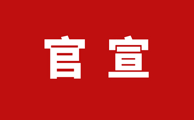 betway88必威app自由,betway体育注册西汉姆5月终极福利 Trible Kill