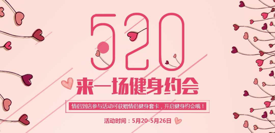 【520情侣福利】花样虐狗新姿势:甜蜜日,不如来一场betway88必威app约会